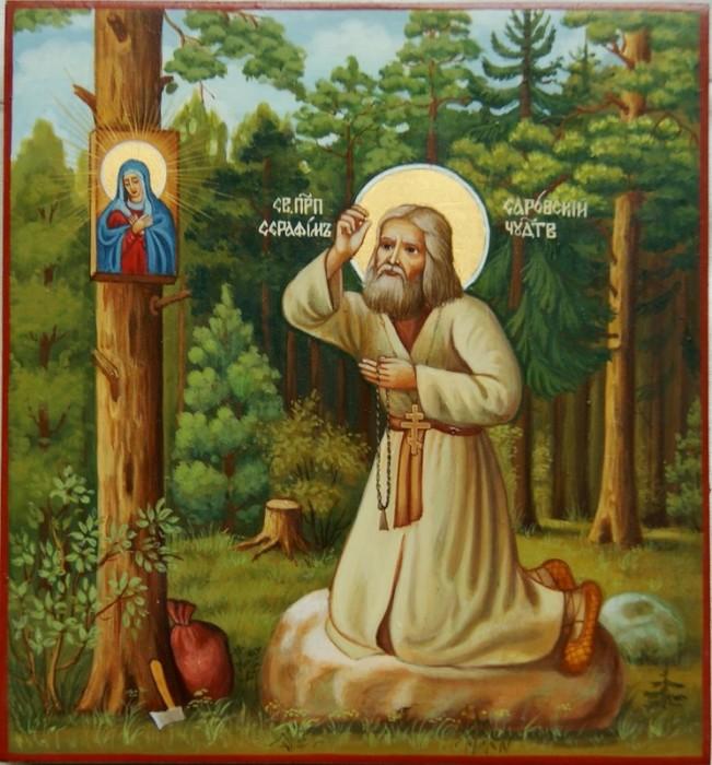 Икона с изображением святого Серафима на камне.